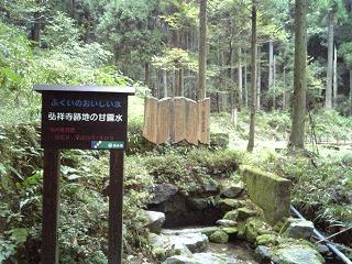 fuku_kanro05.jpg